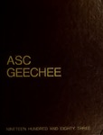Geechee 1983 by Armstrong State College