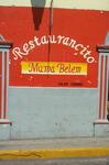 "Restaurant ""Mama Belem"" (Xalapa)"