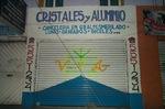 Glass & Aluminum Store (Mexico City)
