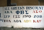 Greek discounts