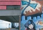 39 St. & Waters graffiti
