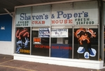 Sharon's and Poper's Crab House